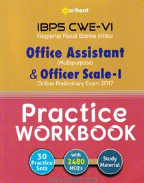 Office Assistant (Multipurpose) And Officer Scale 1 Online Preliminary Exam 2017