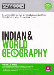 Magbook Indian And World Geography