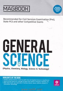 Magbook General Science (Physics, Chemistry, Biology, Science And Technology)