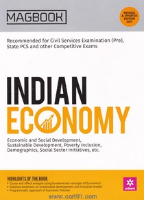 Magbook Indian Economy