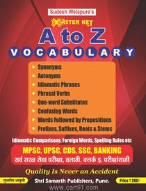 The Master key to A to Z Vocabulary