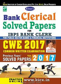 Bank Clerical Solved Papers For IBPS Bank Clerk CWE 2017