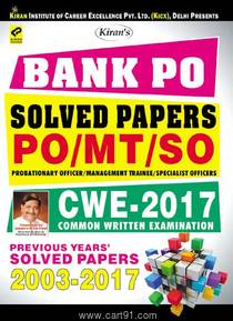 Bank Po Solved Papers Po MT SO CWE 2017 (English)