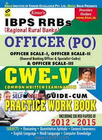 IBPS RRBs (Regional Rural Bank) Officer PO CWE V Practice Work Book