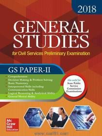 General essay for civil services