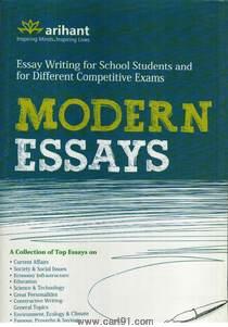 Mordern Essays