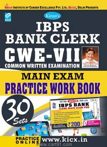 IBPS Bank Clerk CWE VII Main Exam Practice Work Book