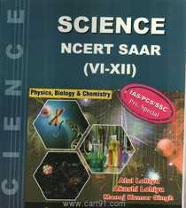 Science NCERT Saar (VI To XII)