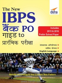 The New IBPS Bank PO Guide To Prarambhik Pariksha