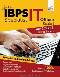 Guide To IBPS Specialist IT Officer Scale I with 2013-17 Solved Papers
