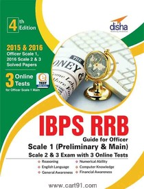 IBPS RRB Guide For Officer Scale 1 Preliminary And Main