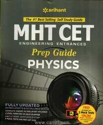 MHT CET Engineering Entarnce Prep Guide Physics
