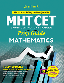 MHT CET Prep Guide Mathematics