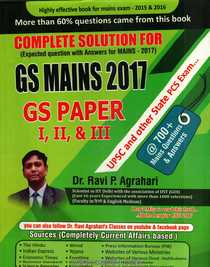 Compelete Solustion GS Mains 2017 GS Paper I,II,III