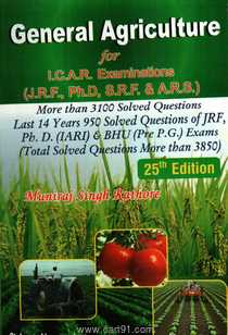 General Agriculture For ICAR Examinations