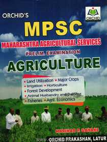 MPSC Maharashtra Agricultural Services Preliminary Exam