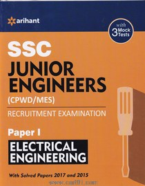 SSC Junior Enginieers CPWD MES Paper l Electrical Engineering