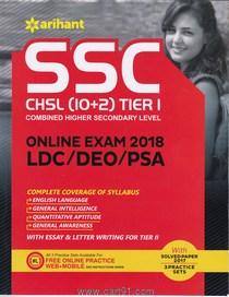 SSC CHSL 10 Plus 2 Online Exam 2018