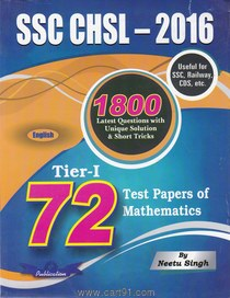 SSC CHSL Tier l 72 Test Papers Of Mathematics
