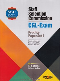 SSC CGL Exam Practice Paper Set l