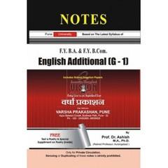 ADDITIONAL ENGLISH (G-1)