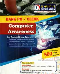 Bank Po Clerk Computer Awareness