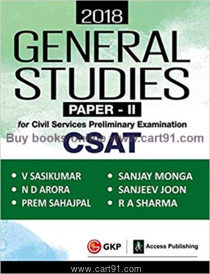 General Studies Paper II (CSAT) for Civil Services Preliminary Examination 2018