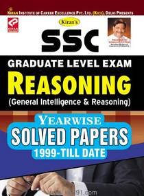 SSC Graduate Level Exam Reasoning Yearwise Solved Papers