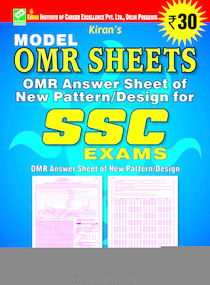 Model OMR Sheets SSC Exams