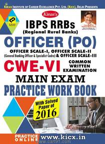 IBPS RRBs Officer (PO) CWE VI Main Exam Practice Work Book