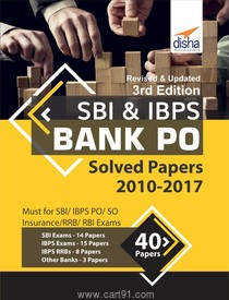 SBI And IBPS Bank PO Solved Papers (40 papers 2010-2017) 3rd Edition