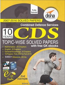 Combined Defence Services 10 Year CDS Topic Wise Solved Papers with free GK ebook