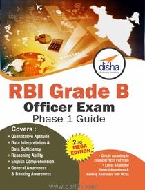 RBI Grade B Officer Exam Phase 1 Guide
