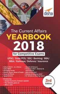 The Current Affairs Yearbook 2018 For Competitive Exams