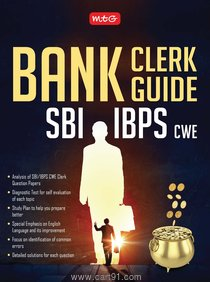 Bank Clerk Guide SBI IBPS CWE