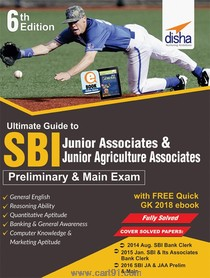 SBI Junior Associates And Junior Agricultural Associates Preliminary And Main Exam