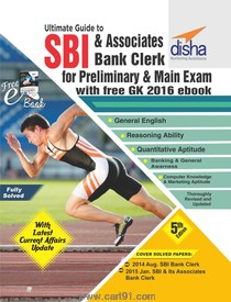 SBI And Associates Bank Clerk For Preliminary And Main Exam