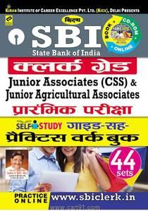 SBI Clerk Grade Junior Associates (CSS) And Junior Agricultural Associates Prarambhik Pariksha Self Study Guide Sah Practice Work Book