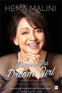 Hema Malini Beyond The Dream Girl