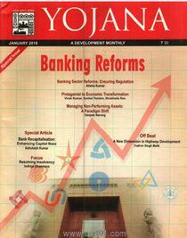 Yojana Banking Reforms January 2018