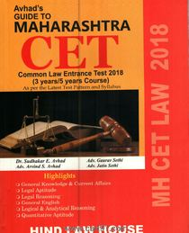 Avhads Guied To Maharashtra CET (Common Law Entrance Test)