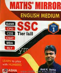 Maths Mirror English Medium SSC Tier I And II Vol 1