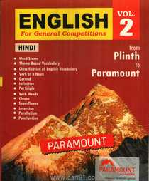 English For General Competitions Vol 2 (Hindi)
