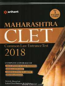 Maharashtra CLET Common Law Entrance Test 2018 For 3 Year Course