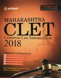 Maharashtra CLET Common Law Entrance Test 2018 For 5 Years LLB Integrated Program