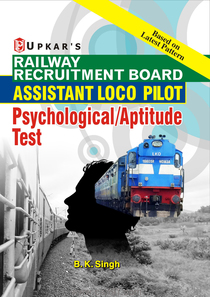 Railway Recruitment Boards Assistant Loco Pilot Psychological Aptitude Test