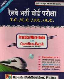 Railway Bharti Board Pariksha TC CC JC AC