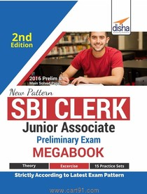 SBI Clerk Junior Associate Preliminary Exam MegaBook