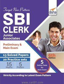 SBI Clerk Junior Associates Preliminary And Main Exam