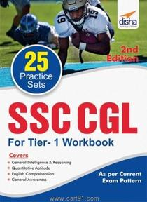 SSC CGL Tier I Workbook 25 Practice Sets